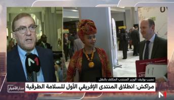 بوليف يبرز أهمية انعقاد المنتدى الإفريقي الأول للسلامة الطرقية بالمغرب