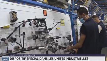 Clusters à Tanger: dispositif spécial dans les unités industrielles