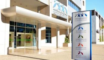 الصندوق المغربي للتقاعد .. إطلاق خدمة الاستقبال عن بعد