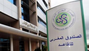 المجلس الأعلى للحسابات يبرز هشاشة الوضعية المالية لنظام المعاشات المدنية