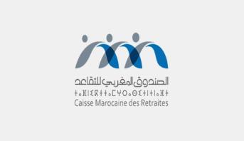 الصندوق المغربي للتقاعد يعلن عن تاريخ استثنائي لصرف المعاشات