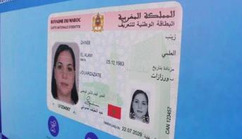 النقاط الرئيسية في عرض وزير الداخلية حول مشروع القانون البطاقة الوطنية للتعريف الإلكترونية