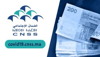 الـ CNSS يعلن تمديد أجل الاستفادة من التعويض الجزافي لفائدة عدة قطاعات