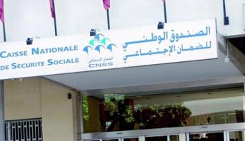 الصندوق الوطني للضمان الاجتماعي .. جمیع المستخدمين بالصندوق یتمتعون بحقوقھم الاجتماعية