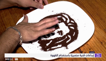 روبورتاج.. إبداعات فنية متميزة باستخدام القهوة