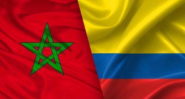 جامعة كولومبية تسعى إلى تكثيف التبادل الأكاديمي مع المغرب