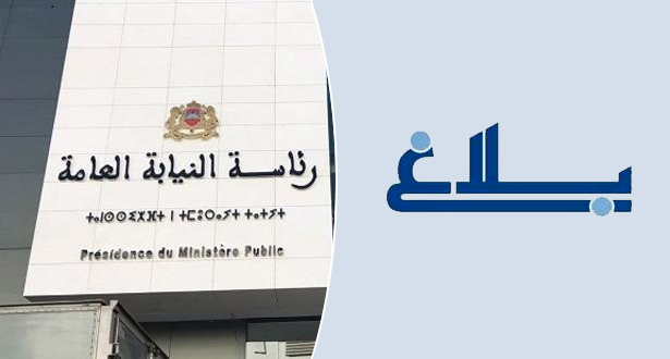 رئاسة النيابة العامة تكشف حصيلة المتابعات والإجراءات القانونية بشأن خرق حالة الطوارئ الصحية