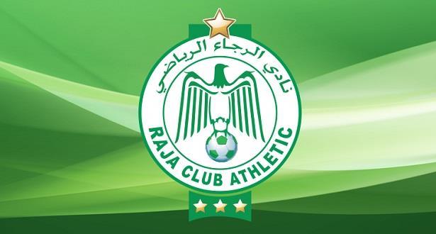 الرجاء: فتحي جمال يستقيل و إدارة النادي تنهي خدمات مدير مركز التكوين بعد الفضيحة