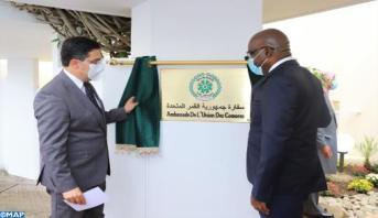 Inauguration de l'ambassade de l'Union des Comores à Rabat
