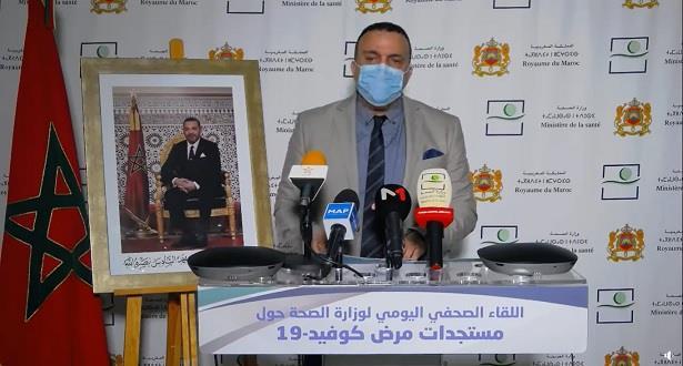 Covid-19: répartition des cas actifs détectés au Maroc ce dimanche 02 août