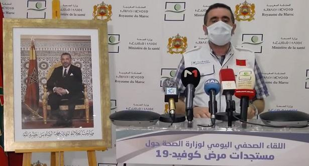 Covid-19: 1499 nouveaux cas et 23 décès enregistrés au Maroc en 24h