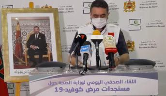 Covid-19 au Maroc: 1241 nouveaux cas, 1010 guérisons et 28 décès à date du 13 août