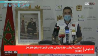 الندوة الصحفية لتقديم حصيلة الإصابات بفيروس كورونا (الأحد 26 يوليوز)