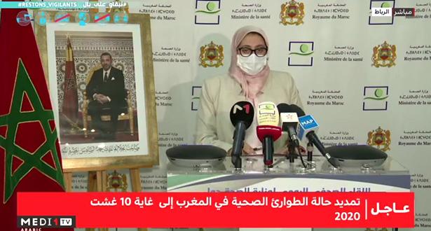 فيروس كورونا .. تسجيل 308 حالات إصابة جديدة بالمغرب