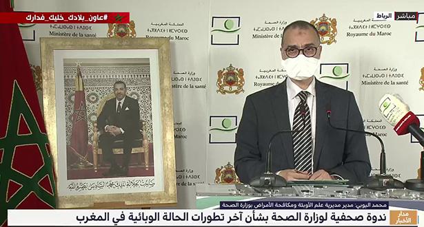 Coronavirus: 74 nouveaux cas confirmés au Maroc, 1448 au total