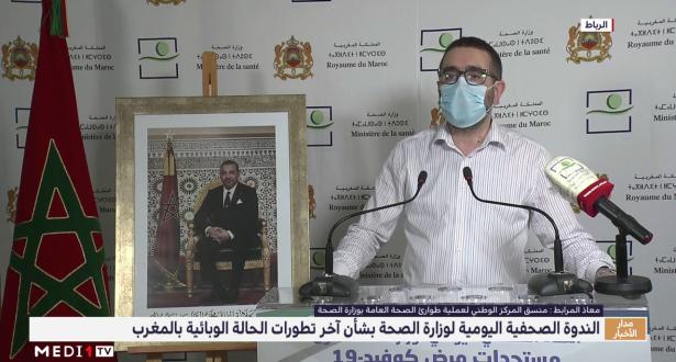 فيروس كورونا .. الندوة الصحفية ليوم الثلاثاء 2 يونيو