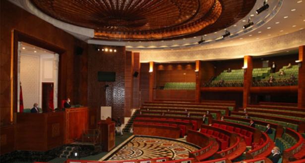 مجلس المستشارين يختتمالثلاثاء الدورة الأولى من السنة التشريعية 2020 - 2021