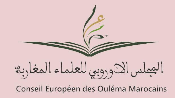 المجلس الأوروبي للعلماء المغاربة يندد بتمزيق وتدنيس مصاحف في مسجد بألمانيا