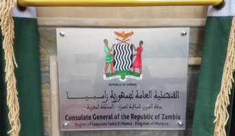 جمهورية زامبيا تفتح قنصلية عامة لها بالعيون