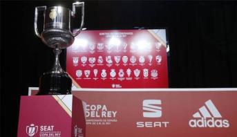 تحديد مواجهات الدور الأول من مسابقة كأس ملك إسبانيا