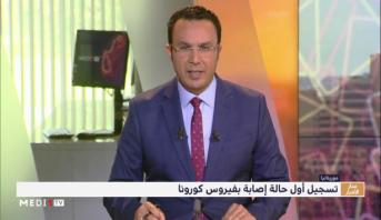 موريتانيا .. تسجيل أول حالة إصابة بفيروس كورونا