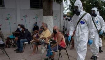 """وباء كوفيد-19 ينتشر بطرق """"غير متجانسة"""" في البرازيل"""