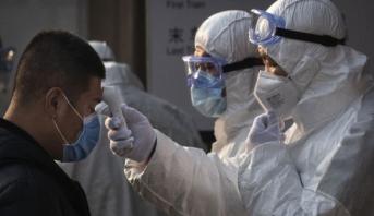 """الصين تمدد عطلة عيد الربيع وتعلق استئناف الدراسة لاحتواء تفشي فيروس """"كورونا"""""""