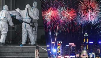 """بكين تلغي احتفالات رأس السنة القمرية الجديدة بسبب فيروس """"كورونا"""""""