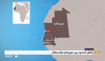 فيروس كورونا.. إغلاق الحدود بين موريتانيا والسنغال
