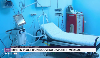 Hôpital Mohammed V de Tanger: mise en place d'un nouveau dispositif médical