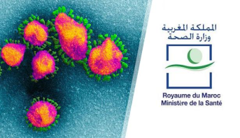 Coronavirus au Maroc : le bilan grimpe à 556
