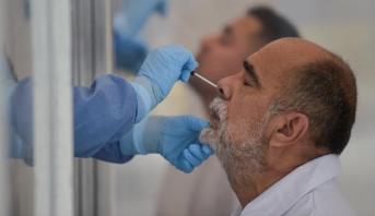 علماء ألمان: مسحات الفم أو الأنف لا تثبت دائما الإصابة بكورونا