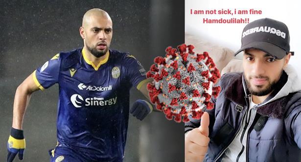 أمرابط يتفاعل : أنا لست مريضا !