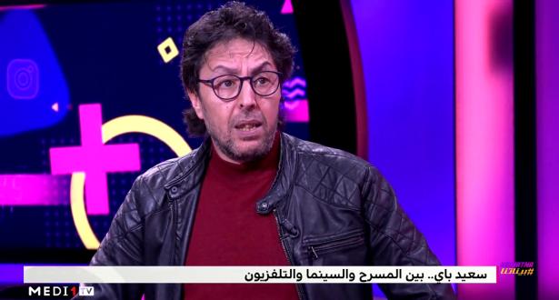 سعيد باي يتحدث عن بذلته المثيرة للجدل في مهرجان مراكش #بيناتنا