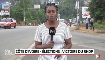 Élections en Côte d'Ivoire: le RHDP en tête
