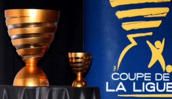 الاتحاد الفرنسي يعلق تنظيم كأس الرابطة