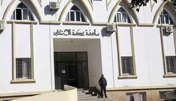 Meurtre d'Imlil: Report au 11 septembre de l'examen de l'affaire en appel