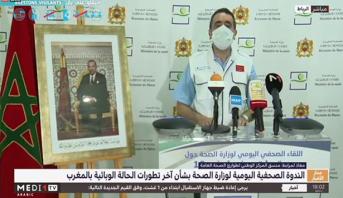 فيروس كورونا.. تسجيل 1018 إصابة جديدة مؤكدة بالمغرب