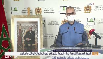فيروس كورونا .. حصيلة الوفيات وحالات الشفاء بالمغرب