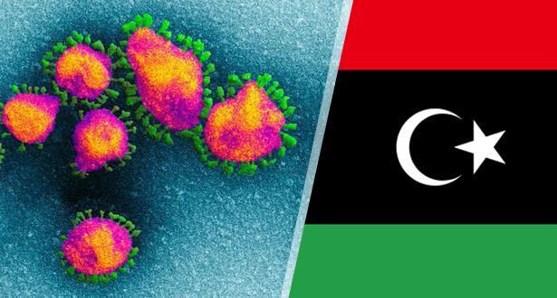 ليبيا.. تسجيل حالة إصابة جديدة بفيروس كورونا ليرتفع عدد المصابين إلى 69 حالة