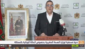 فيروس كورونا المغرب .. الحصيلة الإجمالية ترتفع إلى 463 حالة إصابة مؤكدة