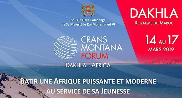 Dakhla: cérémonie de clôture du Forum Crans Montana