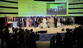 """منتدى"""" كرانس مونتانا"""" .. تتويج 60 شابا إفريقيا كقادة شباب المستقبل لسنة 2019"""