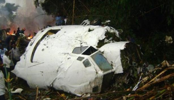 RDC: crash d'un avion avec 4 personnes à son bord