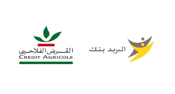 Principaux points de la convention de partenariat signée entre le Crédit Agricole du Maroc et Al Barid Bank