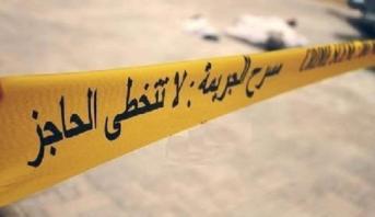 أمن طنجة يفك لغز جريمة قتل في وقت قياسي