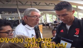 Mécontent, un fan sud coréen poursuit Cristiano jusqu'en Suisse pour lui demander des explications!