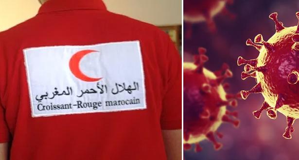 جائحة كورونا .. الهلال الأحمر المغربي يرصد مساعدات للأسر المعوزة