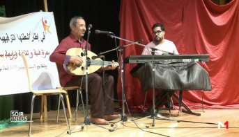 Culture: Figuig raconte son histoire