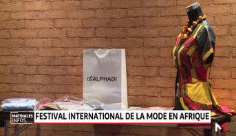 Niamey : capitale de la mode africaine